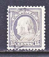 U.S. 514   Perf 11.   (o)   No  Wmk.  Flat Press   1917-19 Issue - United States