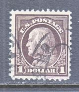 U.S. 518   Perf 11.   (o)   No  Wmk.  Flat Press   1917-19 Issue - Used Stamps