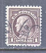 U.S. 518   Perf 11.   (o)   No  Wmk.  Flat Press   1917-19 Issue - United States