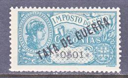 PORTUGUESE  AFRICA  MR 1   * - Portuguese Africa