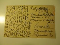 1916 FELDPOST KOLBERG  , TO SUWALKI  , OSTSEEBAD KOLBERG WELLENGANG , OLD POSTCARD , KO - ....-1919 Provisional Government