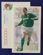 Netherlands Football Forward,China 1999 Guo'an Soccer Club Advertising Pre-stamped Card - Famous Clubs