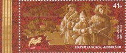 Russia, 2017, Mi. 2470, Sc. 7842, The Way To Victory, Guerrilla Movement, WW II, MNH - 1992-.... Federation
