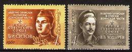 USSR Russia 1967 Sizov Khodyrev Heroes World War II WW2 History Militaria Military People Politician Stamps Mi 3322-3323 - 2. Weltkrieg