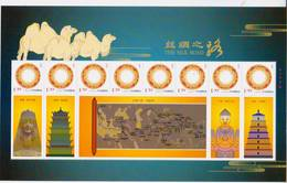 China 2016 The Silk Road Special Sheet - 1949 - ... Volksrepubliek