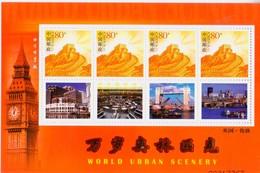 China 2012 World Urban Scenery-London Special Sheet - Holidays & Tourism