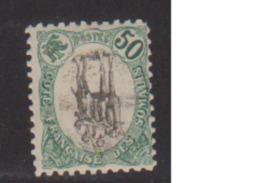 COTE DES SOMALIS                N° YVERT  :  62 ( Centre Renversé )         NEUF AVEC CHARNIERES       ( Ch  815   ) - Côte Française Des Somalis (1894-1967)