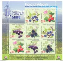 2017.Mountainous Karabakh, Flora, Berries Of Artsakh, Sheetlet, Mint/** - Armenia