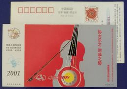 Music Violin,China 2001 Yawei Industry Company Advertising Pre-stamped Card - Pharmacy
