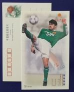 Hungary Football Vanguard Mihaly Mracsko,China 1999 Guo'an Soccer Club Advertising Pre-stamped Card - Famous Clubs