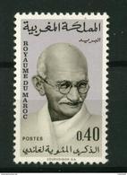 Roy. Maroc ** N° 594 - Centenaire De La Naissance De Gandhi - Morocco (1956-...)