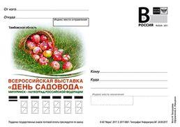 "Russia 2017 Postal Stationery Card Exhibition ""Gardener Day"". Fruit. Apples. - Frutta"