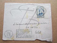 "VEND TIMBRE DE FRANCE N° 1251 , CACHET "" DENAIN "" , SEUL SUR FACADE !!! - Briefe U. Dokumente"