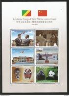 Congo 2014 Congo-Chine 50 Anniversaire Congo-China Diplomatic Relations Cooperation Mao Panda Gorilla Mask Mint MS - Ongebruikt
