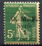 Syrie                   50  ** - Syria (1919-1945)