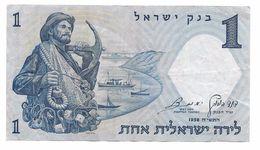 Billet De 1 Lira ISRAËL (lire Lirot) 1958 - Israel