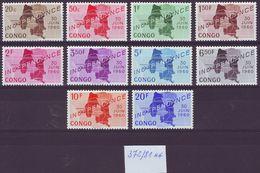 CONGO REPUBLIQUE - 372 / 381 ** + 400 / 411 ** + 462 / 464 ** - Cote 11,60 € (JM / L 8) - Republic Of Congo (1960-64)