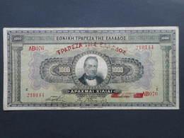 Greece 1000 Drachmai 1926 - Grèce