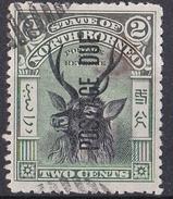5_ Nordborneo - Portomarke Mi.Nr. 17 I - Gestempelt Used - North Borneo (...-1963)