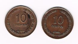 ) ISRAEL  2 X 10  PRUTAH  1949 W/pearl En W/o Pearl - Israel