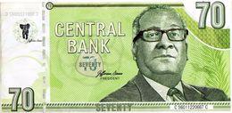 BANK CENTRAL - Grand Optical Année 2010 - Format 10X21 Cm. - Fictifs & Spécimens