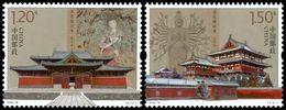 CHINA 2016-16 隆興寺  Stamp Longxing Monastery In Zhengding - Buddhism