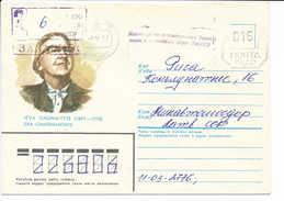 Registered Commercial Meter Cover Freistempel - 9 October 1987 Vilnius To Riga - Lithuania