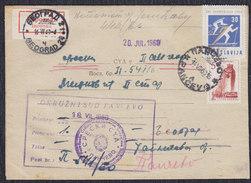 Yugoslavia 1960 Rome Olympic Games, Court Letter Sent From Pancevo To Beograd - 1945-1992 Sozialistische Föderative Republik Jugoslawien