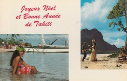 JOYEUX NOEL ET BONNE ANNEE DE TAHITI - Polynésie Française