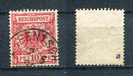 Deutsches Reich Michel-Nr. 47a Gestempelt - Geprüft - Oblitérés