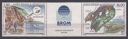 ST PIERRE 1995 GEOLOGICAL RESEARCH MAPS GEOLOGY ZIRCON SET MNH - St.Pierre & Miquelon