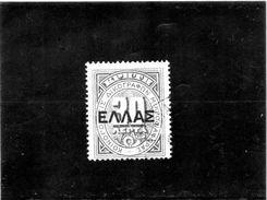 B - 1910 Creta - Servizio - Crete