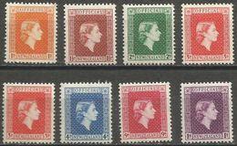 New Zealand - 1954 Queen Elizabeth II Officials  MH *  Sc O100-6 - Officials
