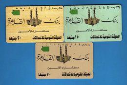 (E.Sm), EGITTO - 3 SCHEDE TELEFONICHE   .vedi Descrizione. - Egypt