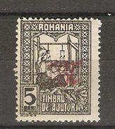 Roumanie - Occupation Allemande -1917/18 - SURCHARGE INVERSEE - MNH - YT? - Besetzungen