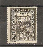 Roumanie - Occupation Allemande -1917 - SURCHARGE INVERSEE ET NOIRE -  YT 8 - MNH - Besetzungen