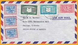 Circa 1950  Djeddah, Arabie Saoudite  Enveloppe Par Avion Vers Chicago, USA - Affrt 23 P - 1/2 Guerche Secours - Arabie Saoudite