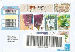 Israel 2016 Ramai Comic Drawing Flower Roman Mosaic ATM FRAMA Registered Cover - Israël
