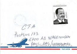 Cameroun Cameroon 2011 Foumban Depart President Biya Cover - Kameroen (1960-...)