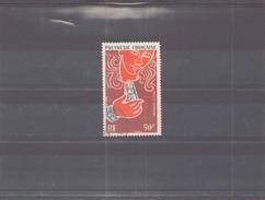 Polynésie 1970 Poste Aérienne N° 38 Oblitéré - Poste Aérienne