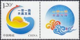 CHINA 2017 (2017-Z44)  Michel 4908   - Mint Never Hinged - Neuf Sans Charniere - Ungebraucht