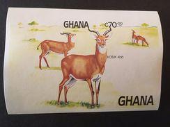 Ghana 1984 Scott 931 Imperforated - Ghana (1957-...)