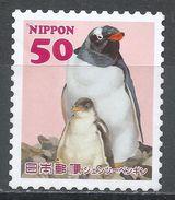 Japan 2013. Scott #3595d (MNG) Gentoo Penguins, Pingouins - 1989-... Kaiser Akihito (Heisei Era)