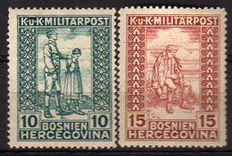 ÖSTERREICH Bosnien&Herzegowina 1916 - MiNr: 97-98  * / MLH - Levant Autrichien