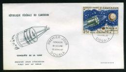 CAMEROUN ( F.D.C ) : Y&T  N°   PA  95/98  PREMIER  JOUR  D EMISSION ,   30  AVRIL  1967 , A  SAISIR . - Cameroon (1960-...)