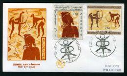 ALGERIE ( F.D.C ) : Y&T  N°  437/440  PREMIER  JOUR  D EMISSION ,  28  JANVIER  1967 , A  SAISIR . - Argelia (1962-...)