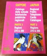 TELECARTE CATALOGUE DES CARTES TÉLÉPHONIQUE JAPONAISES  PARTIE 2éme ÉDITION 1998 OCCASION BON ÉTAT 30 PAGES - Télécartes