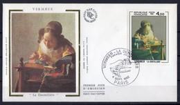 04/09/1982  FDC  N° 2231 - FDC