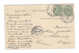 PORT SAID Oblitération Sur 2 Tp Blanc  ( Manuscrit Correspondance Sur Paquebot ) - Lettres & Documents