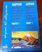 TELECARTE CATALOGUE DES CARTES TÉLÉPHONIQUE JAPONAISES  PARTIE 1 ÉDITION 1998 OCCASION 30 PAGES EN BON ÉTAT - Télécartes